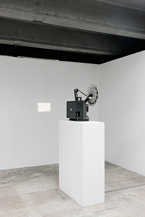 , 2012, Projection, 16 mm film, color, 5 minutes 26 seconds, Edition of 3 , photo: Aurélien Mole, exhibition view at Palais de Tokyo